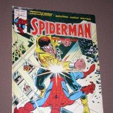 Cómics: SPIDERMAN VOL. 3 Nº 61. SIMPLEMENTE POWER-MAN. VÉRTICE, 1979. EL HOMBRE LOBO. Lote 215461875