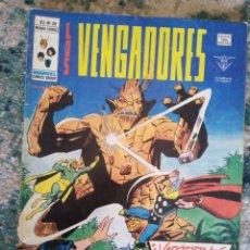 Cómics: LOS VENGADORES VOL 2 NÚM 39. VÉRTICE. Lote 215607798