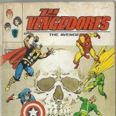 Cómics: LOS VENGADORES Nº 47 VÉRTICE V.1. Lote 215654636