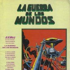 Comics : ADAPTACION AL COMIC DE LA GUERRA DE LOS MUNDOS. EDICIONES VERTICE.. Lote 215659092
