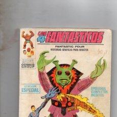 Cómics: COMIC VERTICE 1970 LOS 4 FANTASTICOS VOL1 Nº 12 (USADO). Lote 215660106
