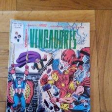 Cómics: LOS VENGADORES VOL 2 NÚM 48. VÉRTICE. Lote 215783593