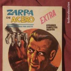 Cómics: ZARPA DE ACERO VOL 1N 13 IMPECABLE ED.VERTICE. Lote 215834923