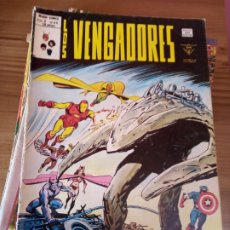 Cómics: LOS VENGADORES VOL 2 NÚM 44. VÉRTICE. Lote 215911462