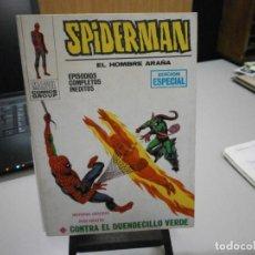 Cómics: VERTICE TACO SPIDERMAN EL HOMBRE ARAÑA Nº8 BUEN ESTADO. Lote 216458915