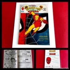 Cómics: ESPECIAL SUPER HEROES Nº 2 SPIDERMAN Y EL HOMBRE DE HIERRO. Lote 216578320