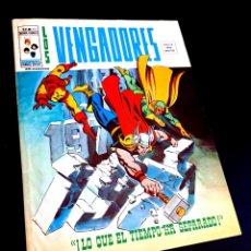 Cómics: CASI EXCELENTE ESTADO LOS VENGADORES 20 VOL II VERTICE. Lote 216665020