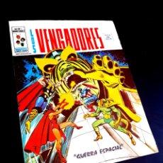 Cómics: CASI EXCELENTE ESTADO LOS VENGADORES 8 VOL II VERTICE. Lote 216668120