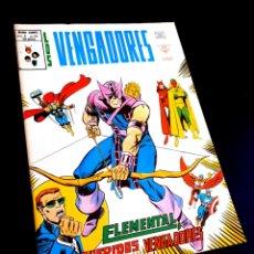 Cómics: CASI EXCELENTE ESTADO LOS VENGADORES 43 VOL II VERTICE. Lote 216668783