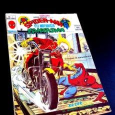Cómics: BUEN ESTADO SUPER HEROES 7 ESPECIAL VERTICE. Lote 216673851