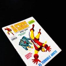 Cómics: BASTANTE NUEVO EL HOMBRE DE HIERRO 17 TACO VERTICE. Lote 245533985