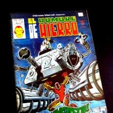Cómics: EXCELENTE ESTADO HEROES MARVEL 66 VOL II VERTICE. Lote 217199081
