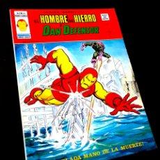Cómics: EXCELENTE ESTADO HEROES MARVEL 33 VOL II VERTICE. Lote 217199676
