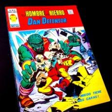 Cómics: EXCELENTE ESTADO HEROES MARVEL 34 VOL II VERTICE. Lote 217199761