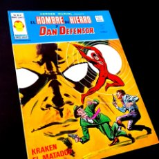 Cómics: EXCELENTE ESTADO HEROES MARVEL 37 VOL II VERTICE. Lote 217200260