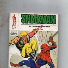 Cómics: COMIC VERTICE 1974 SPIDERMAN VOL1 Nº 57 (BUEN ESTADO). Lote 217403583
