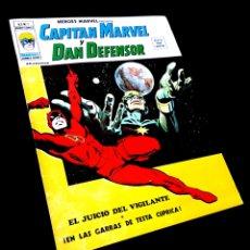 Cómics: DE KIOSCO HEROES MARVEL 9 VOL II VERTICE. Lote 217408375