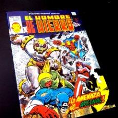 Cómics: DE KIOSCO HEROES MARVEL 65 VOL II VERTICE. Lote 217413805