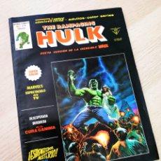 Cómics: CASI EXCELENTE ESTADO THE RAMPAGING HULK 15 VERTICE. Lote 217436185