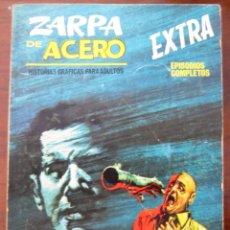 Cómics: ZARPA DE ACERO - EXTRA Nº 2 - EDICIONES VÉRTICE 1966. Lote 217439098