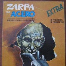 Cómics: ZARPA DE ACERO - EXTRA Nº 5 - EDICIONES VÉRTICE 1966. Lote 217439320