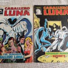 Cómics: CABALLERO LUNA Nº 1 Y 2 -ED. VERTICE - MUNDICOMICS. Lote 217459998