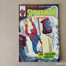 Cómics: SPIDERMAN EL HOMBRE ARAÑA V 3 Nº 63 F: MI ASESINO EL COCHE - VERTICE, MUNDI COMICS 1979. Lote 217540645