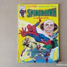 Cómics: SPIDERMAN EL HOMBRE ARAÑA V 3 Nº 63 D: EN UN DÍA CLARO SE PUEDE VER EL ESPEJISMO - VERTICE, 1979. Lote 217541146