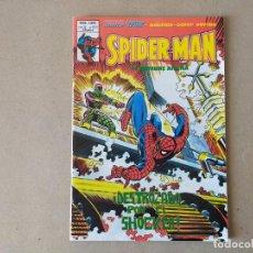 Cómics: SPIDERMAN EL HOMBRE ARAÑA V 3 Nº 63 B: DESTROZADO POR EL SHOCKER - VERTICE, MUNDI COMICS 1979. Lote 217542357