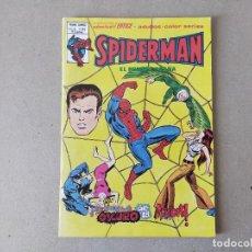 Cómics: SPIDERMAN EL HOMBRE ARAÑA V 3 Nº 63: EL VUELO OSCURO DE LA MUERTE - VERTICE, MUNDI COMICS 1979. Lote 217542768