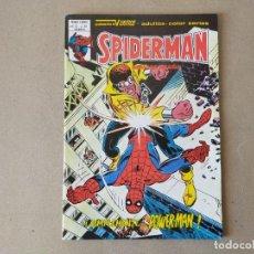Cómics: SPIDERMAN EL HOMBRE ARAÑA V 3 Nº 61: SIMPLEMENTE POWERMAN - VERTICE, MUNDI COMICS 1979. Lote 217543665