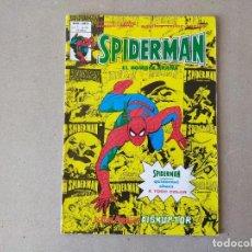 Cómics: SPIDERMAN EL HOMBRE ARAÑA V 3 Nº 58: EL PLAN MORTAL DEL DISRUPTOR - VERTICE, MUNDI COMICS 1978. Lote 217546625