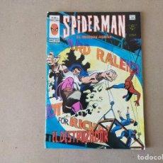 Cómics: SPIDERMAN EL HOMBRE ARAÑA V 3 Nº 57: EL DESTROZADOR - VERTICE, MUNDI COMICS 1979. Lote 217547093