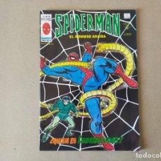 Cómics: SPIDERMAN EL HOMBRE ARAÑA V 3 Nº 56: ¿QUIEN ES CABEZA PLANA? - VERTICE, MUNDI COMICS 1978. Lote 217548023
