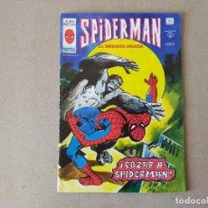 Cómics: SPIDERMAN EL HOMBRE ARAÑA V 3 Nº 54: CAZAR A SPIDERMAN - VERTICE, MUNDI COMICS 1978. Lote 217548463