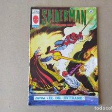 Cómics: SPIDERMAN EL HOMBRE ARAÑA V 3 Nº 53: ENTRA EL DR. EXTRAÑO - VERTICE, MUNDI COMICS 1979. Lote 217549215