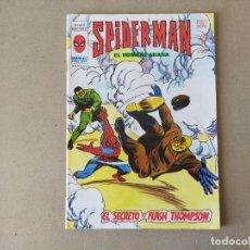 Cómics: SPIDERMAN EL HOMBRE ARAÑA V 3 Nº 52: EL SECRETO DE FLASH THOMPSON - VERTICE, MUNDI COMICS 1979. Lote 217549815