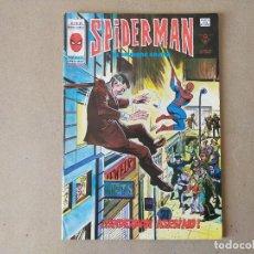 Cómics: SPIDERMAN EL HOMBRE ARAÑA V 3 Nº 50: SPIDERMAN ASESINO - VERTICE, MUNDI COMICS 1979. Lote 217550128