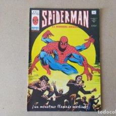 Cómics: SPIDERMAN EL HOMBRE ARAÑA V 3 Nº 47: UN MONSTRUO LLAMADO MORBIUS - VERTICE, MUNDI COMICS 1979. Lote 217550912