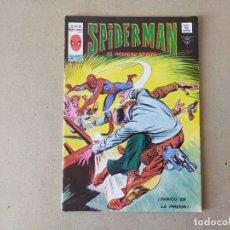 Cómics: SPIDERMAN EL HOMBRE ARAÑA V 3 Nº 46: PANICO EN LA PRISION - VERTICE, MUNDI COMICS 1978. Lote 217552382