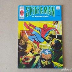 Cómics: SPIDERMAN EL HOMBRE ARAÑA V 3 Nº 35: EL SECRETO DE LA TABLA - VERTICE, MUNDI COMICS 1978. Lote 217552905