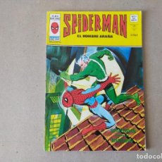 Cómics: SPIDERMAN EL HOMBRE ARAÑA V 3 Nº 34: SPIDERMAN CONTRA MERCURIO - VERTICE, MUNDI COMICS 1977. Lote 217553600