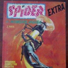 Cómics: SPIDER - EXTRA - EL HOMBRE ARAÑA Nº 4 - EDICIONES VERTICE 1966. Lote 217611706