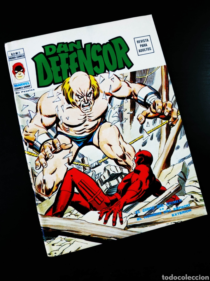 EXCELENTE ESTADO DAN DEFENSOR 5 VOL II VERTICE (Tebeos y Comics - Vértice - Dan Defensor)