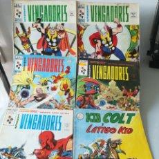 Cómics: LOTE 7 CÓMICS VÉRTICE MUNDO COMICS (5 DE LOS VENGADORES, 1 FLASH GORDON Y 1 KID COLT Y LÁTIGO KID). Lote 217829016