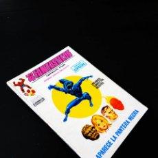 Fumetti: EXCELENTE ESTADO LOS 4 FANTASTICOS 25 TACO VERTICE. Lote 217879512