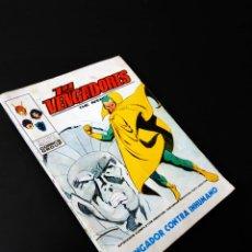 Cómics: LOS VENGADORES 44 NORMAL ESTADO TACO VERTICE. Lote 217905523