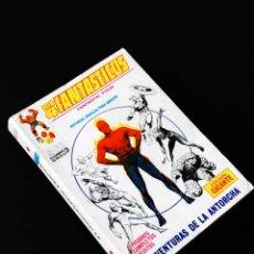 Cómics: CASI EXCELENTE ESTADO LOS 4 FANTASTICOS EDICION GIGANTE TACO VERTICE. Lote 217909541