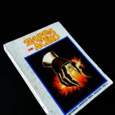 Cómics: ZARPA DE ACERO 3 EDICIÓN ESPECIAL SIGNO DE HUMEDAD TACO VERTICE. Lote 217934703