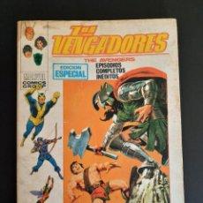 Cómics: VENGADORES, LOS (1969, VERTICE) 22 · V-1971 · DOMAR A UN TITAN. Lote 218003145